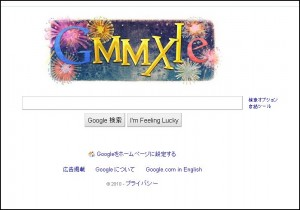 Japan Proxy Server