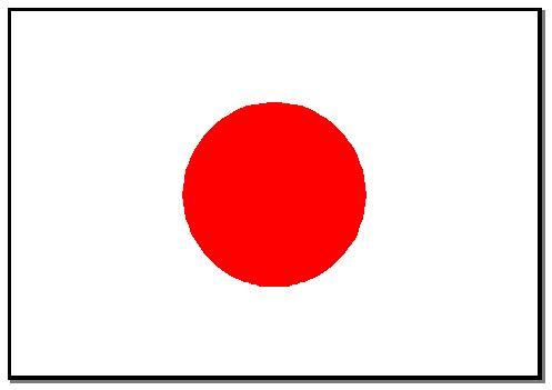 Japan - Good Luck Guys